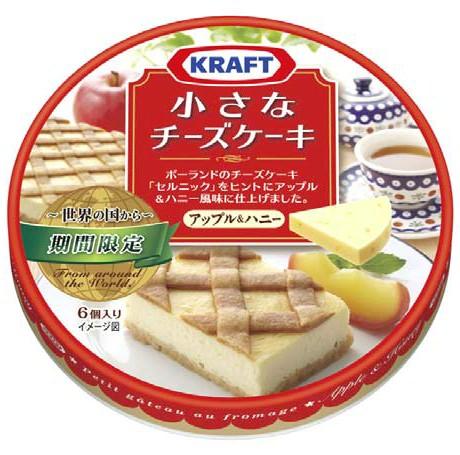 ↑ クラフト 小さなチーズケーキ ー世界の国からー アップル&ハニー