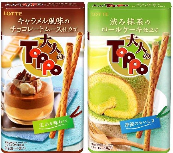 ↑ 大人のトッポ「キャラメル風味のチョコレートムース仕立て」「渋み抹茶のロールケーキ仕立て」