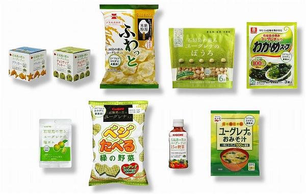 ↑ 今回発売されるユーグレナ入りの食品の数々