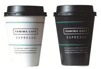 ↑ FAMIMA CAFE
