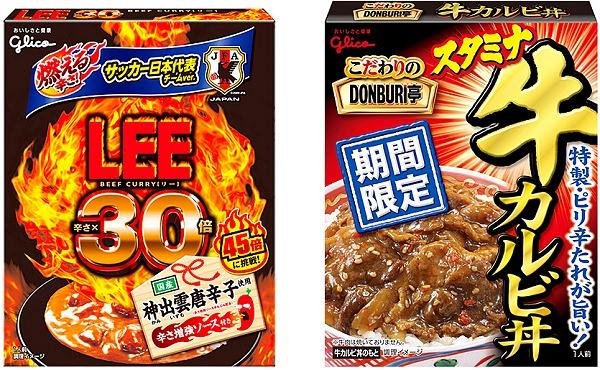 ↑ ビーフカレーLEE 辛さ×30倍とDONBURI亭<牛カルビ丼>