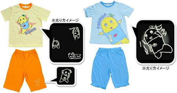 ↑ ふなっしー 光るパジャマと光り方のイメージ