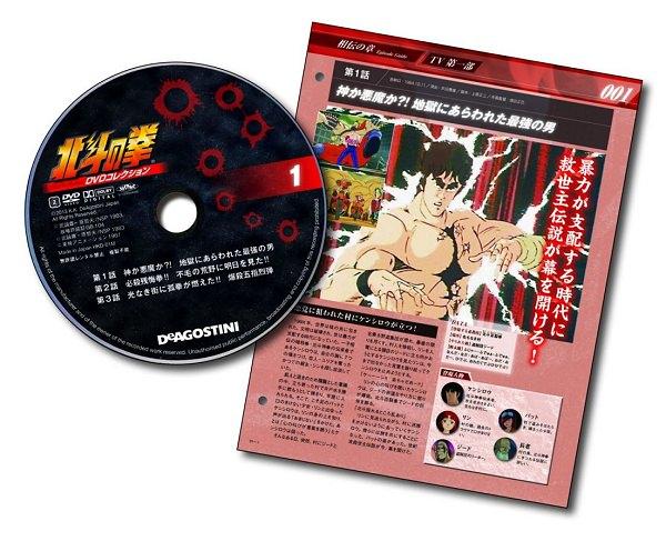 ↑ コレクション構成。DVDとマガジン