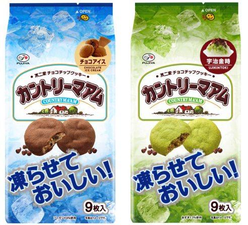 ↑ 凍らせておいしいカントリーマアム(チョコアイス)と同(宇治金時)
