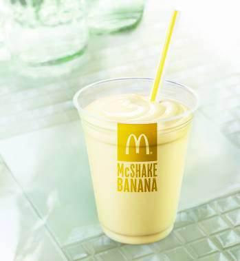 ↑ マックシェイク バナナ(無果汁)
