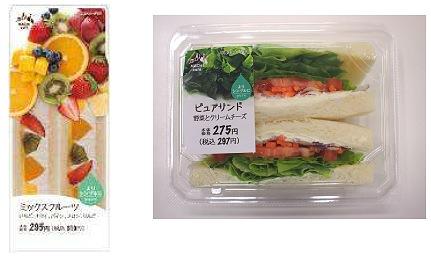 ↑ 左から「ピュアフルーツサンド」「ピュアサンド 野菜とクリームチーズ」