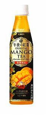 ↑ キリン 午後の紅茶 オリエンタルマンゴーティー