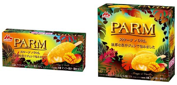 ↑ フルーツPARM(パルム) マンゴー&バニラ