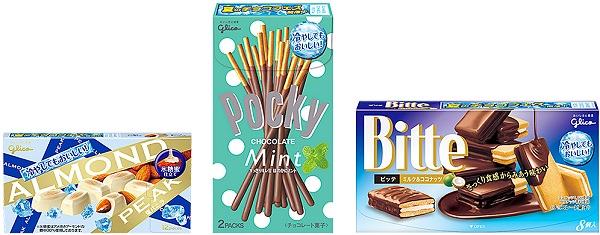 ↑ 左から「アーモンドピーク<塩バニラ>」「ポッキー<ミント>」「ビッテ<ミルク&ココナッツ>」