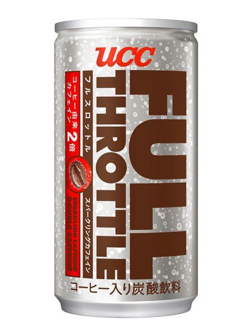 ↑ UCC FULL THROTTLE 缶190ml