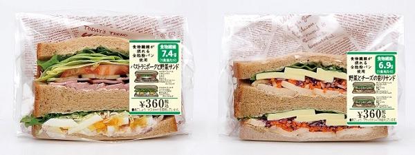 ↑ 「パストラミポークと野菜サンド」(左)と「野菜とチーズの彩りサンド」(右)