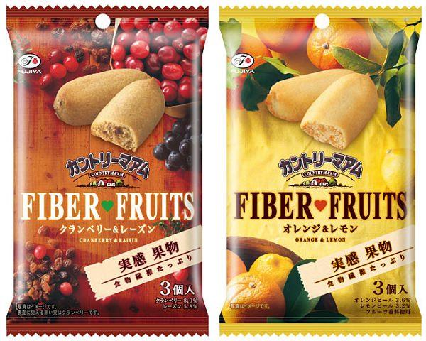 ↑ 「カントリーマアム実感果物(クランベリー&レーズン)」(左)と「同(オレンジ&レモン)」(右)