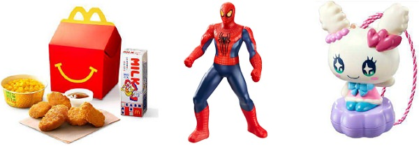 ↑ 左からハッピーセットメニュー、アメイジング・スパイダーマン2のおもちゃ、たまごっち!のおもちゃ一例