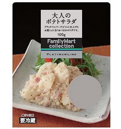 ↑ FamilyMart collection 大人のポテトサラダ