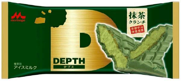 ↑ 「DEPTH(デプス)抹茶クランチ」