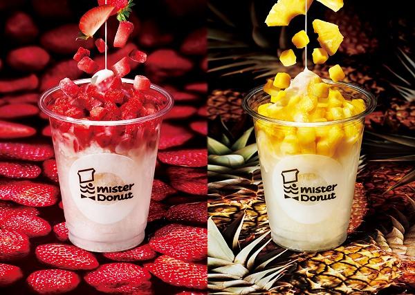 ↑ フローズンパーラー。左から「凍りイチゴ」「凍りパイン」