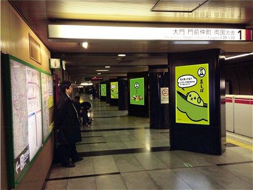 ↑ 5月26日から六本木駅で電通の広告素材提供によるデジタルサイネージの展開予想図(合成) (C)DENTSU INC.