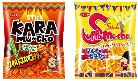 ↑ 左から「スティックカラムーチョ メキシカンスタイル ワイルドスパイスチリ味」「スティックすっぱムーチョ ブリティッシュスタイル ソルト&ビネガー味」