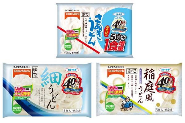 ↑ 上は「さぬきうどん5食(+1食)」、下の左から「細うどん4食」「稲庭風うどん3食」