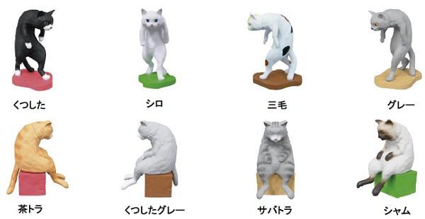 ↑ ガシャポン「猫背」