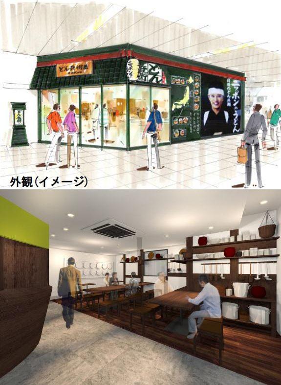 ↑ 新装開店後の「どん兵衛屋 渋谷駅ナカ店」外観と内装イメージ