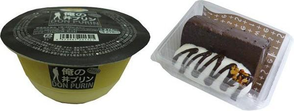 ↑ 左から「俺の 丼プリン」「俺のチョコシフォン」