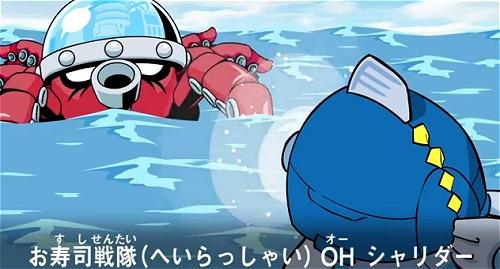 ↑ お寿司戦隊シャリダー・プロモーション映像(公式)。