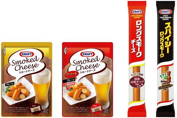 ↑ 左から「クラフト スモークチーズプレーン/アソート」「クラフト ロングスモークチーズ/スパイシーロングスモーク」