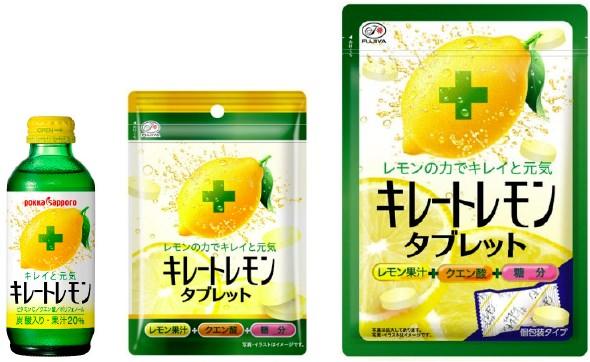 ↑ 左からキレートレモン 155ミリリットルビン、キレートレモンタブレット袋40グラム、同70グラム