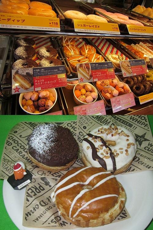↑ 通年発売が決定した「Mr.CroissantDonut(ミスタークロワッサンドーナツ)」の3品目「チョコ&カスタードホイップ」「ホワイトチョコ&キャラメルホイップ」「メープル&エンゼルホイップ」