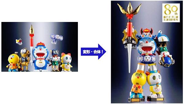 ↑ 6体のロボットと3体のメカが一つに合体し、巨大なロボットに