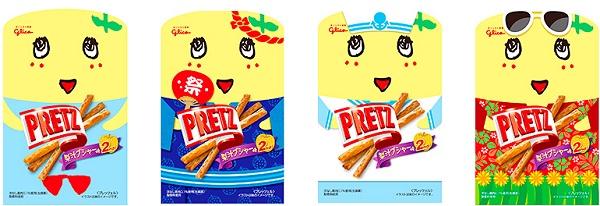 ↑ プリッツ<梨汁ブシャー味 2nd>は4種類のパッケージ。左から「ノーマル」「浴衣」「マリン」「バカンス」