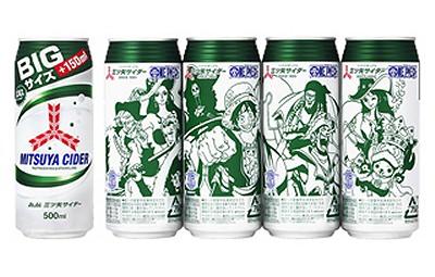 ↑ 三ツ矢サイダー 缶500ml ワンピースデザイン缶
