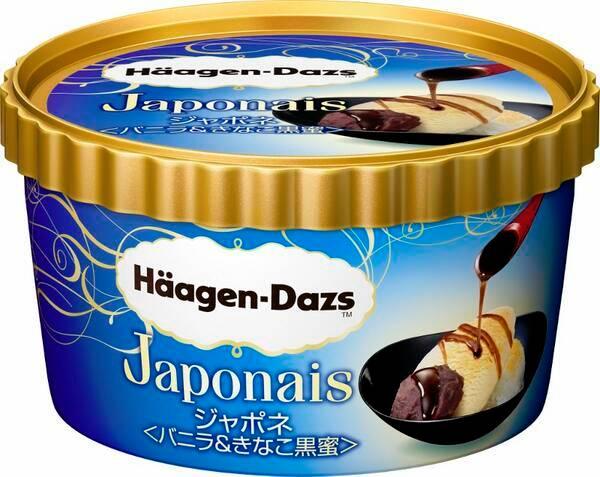 ↑ ジャポネ<バニラ&きなこ黒蜜>