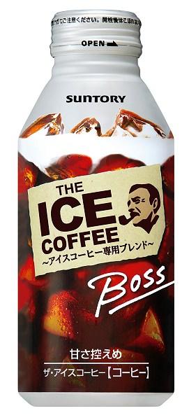 ↑ ボス ザ・アイスコーヒー