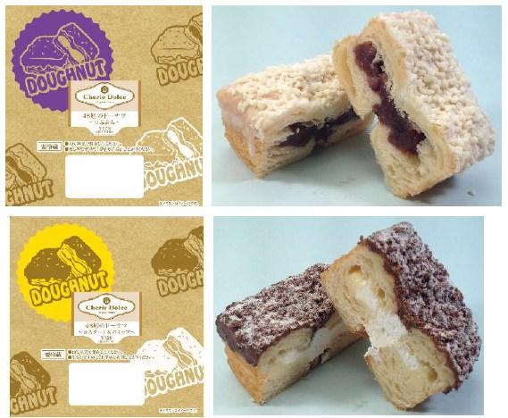 ↑ 上から「48層のドーナツシェリエドルチェ 48層のドーナツ(つぶあん)」「同 (カスタード&ホイップ)」。左はパッケージ、右は商品の断面