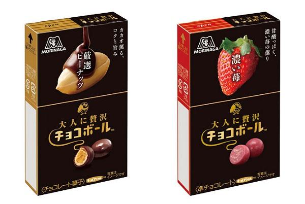 ↑ 左から 大人に贅沢チョコボール<厳選ピーナッツ>、同<濃い苺>