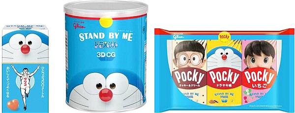 ↑ 左から「STAND BY ME ドラえもん グリコ」「STAND BY ME ドラえもん ビスコ缶」「ポッキーハッピーアソート」