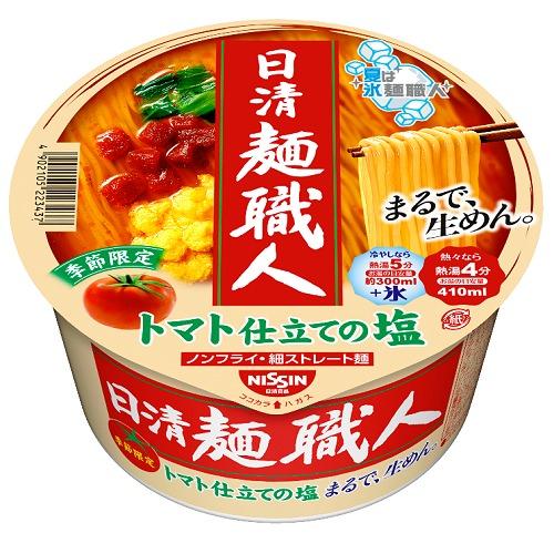↑ 日清麺職人 トマト仕立ての塩