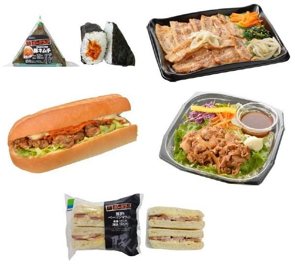 ↑ 上段左から韓国風味付海苔 豚キムチ、三元豚のねぎ塩豚カルビ弁当(麦飯)。中段左からベジサンド(ポークジンジャー)、三元豚のポークジンジャーディッシュサラダ。下段厚ぎりベーコンマフィン
