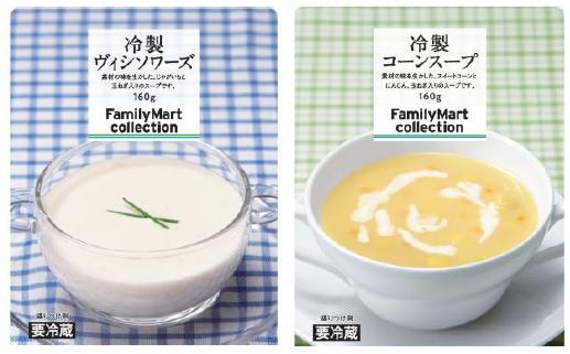 ↑ 左から冷製ヴィシソワーズ、冷製コーンスープ