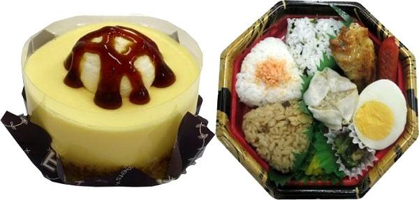 ↑ 左からまるっとプリンケーキ、和風おむすびセット
