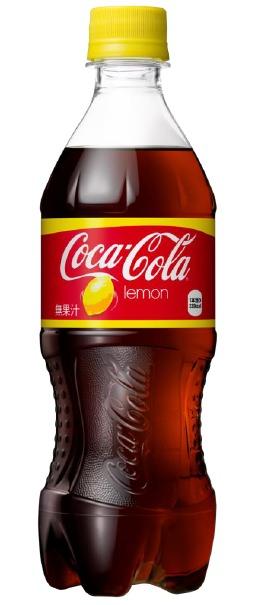 ↑ コカ・コーラ レモン