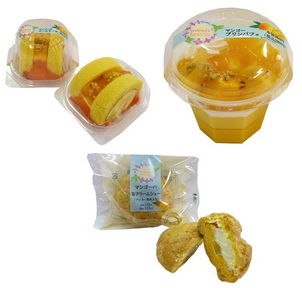 ↑ 上段左からマンゴーのロールケーキ、マンゴープリンパフェ。下段はマンゴーのWクリームシュー(マンゴー果肉入り)