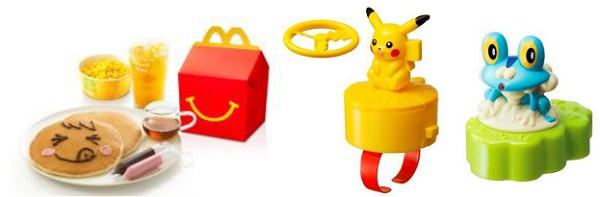 ↑ おえかきハッピーホットケーキセット(左)とポケモンおもちゃ一例(右)