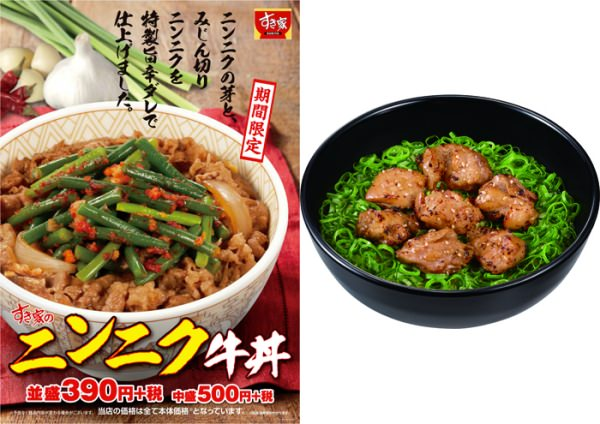 ↑ 左からニンニク牛丼、炭火塩だれやきとり丼