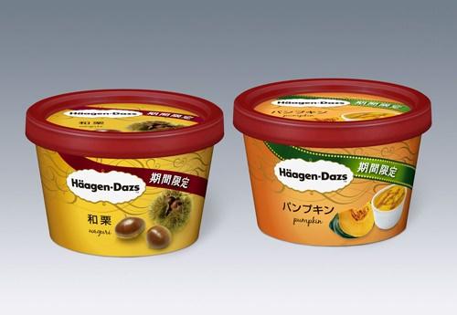 ↑ 左からハーゲンダッツミニカップ「和栗」「パンプキン」