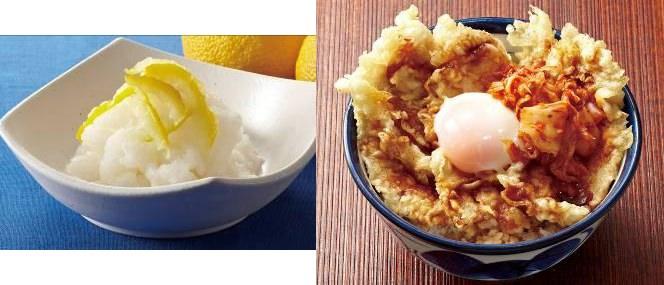 ↑ 左から「甘糀(あまこうじ)のシャーベット 柚子風味」「ピリ辛 キムチロース豚天丼」
