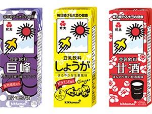 ↑ 左から「紀文 豆乳飲料 巨峰」「同 しょうが」「同 甘酒」