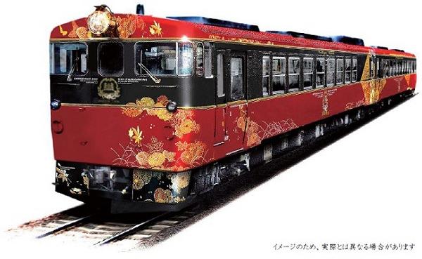 ↑ 七尾線観光列車・車体外観(イメージ)